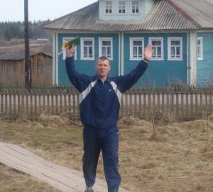 Корытов Анатолий Викторович
